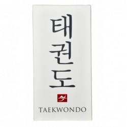 Wanddoek Taekwondo, 80x40cm