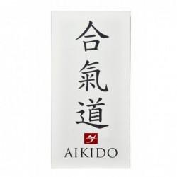 Wanddoek Aikido Kanji, 80x40cm